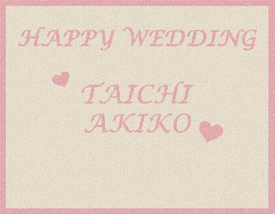 Happy_Wedding02_og