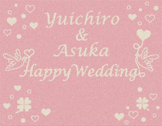 wedding_bird_02_og