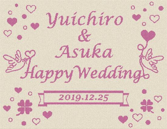 wedding_bird_03_og