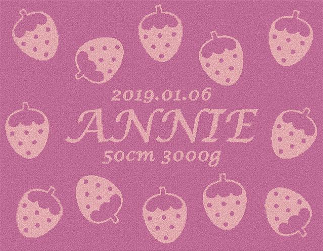 Strawberry03_og